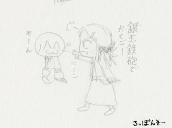 銀玉鉄砲.jpg