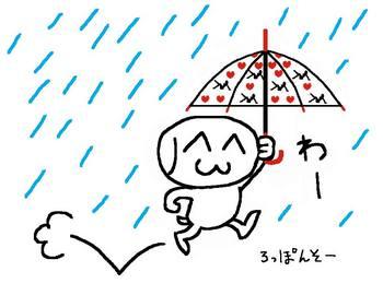雨に走れば.jpg