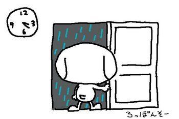雨のどん帳.jpg