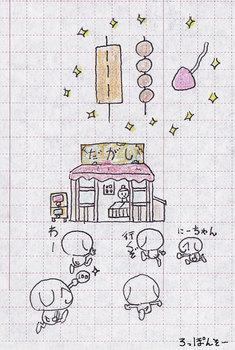 駄菓子2.jpg