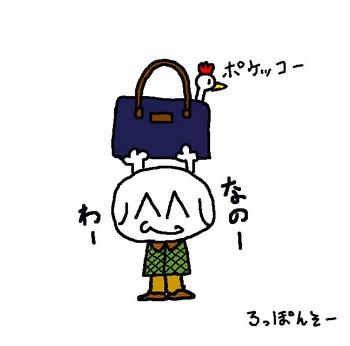 MonoMax-ナノ・ユニバースボストンバッグ.jpg