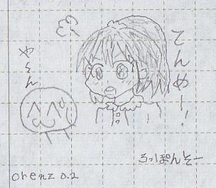 orenzマニッシュライン.jpg