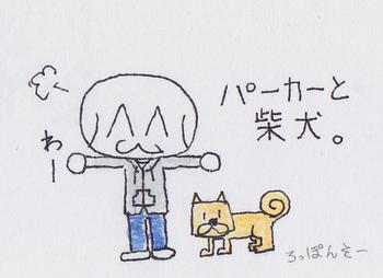 パーカー・ユニクロ.jpg