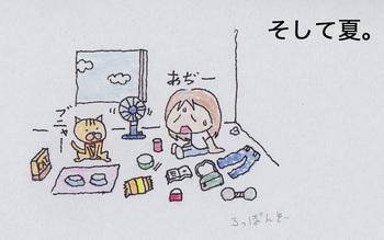 幸せな猫3.jpg