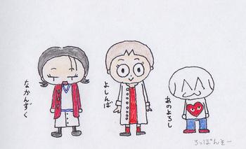 赤と白の着こなし.jpg