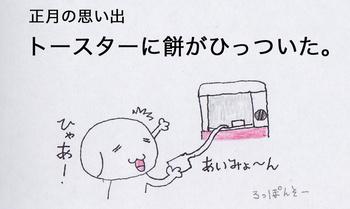 餅.jpg